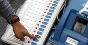West Bengal assembly election date